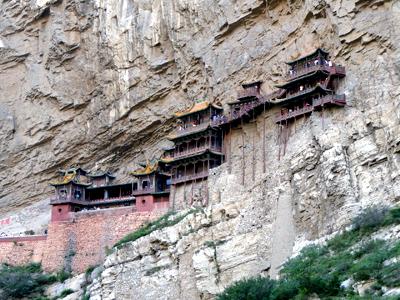 xuankong-si-intext